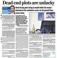 Dead End Plots Are Unlucky Vastu News News For Vaastu