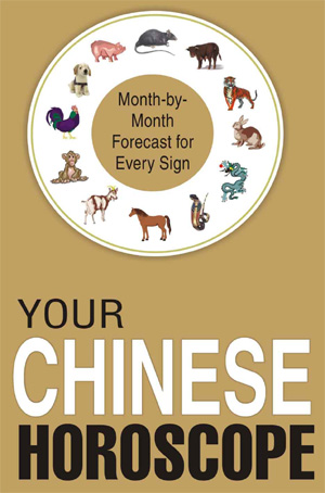 Chinese Horoscope 2007